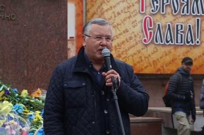 Вибори президента: Гриценко зареєстрував трьох довірених осіб на Буковині