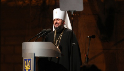 Церква каратиме священиків за передвиборчу агітацію - Епіфаній