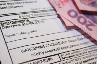 Нові платіжки за електрику: споживачам підготували чергові зміни в оплаті послуг