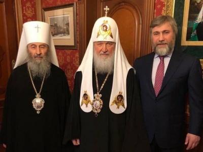 Митрополит Онуфрій та нардеп Новинський їздили вітати патріарха Кирила – відео