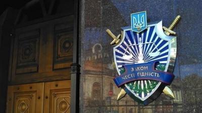 У ГПУ заперечили заяву генпрокурора про завершення слідства щодо розстрілів на Майдані