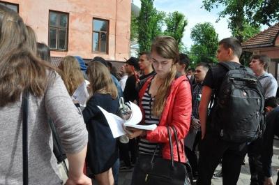 В Україні стартує рестрація на ЗНО