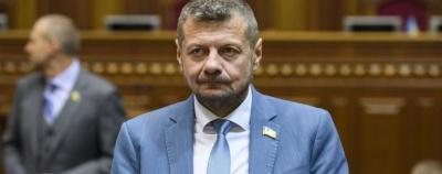 Нардеп Мосійчук подав до суду на Супрун та Гройсмана