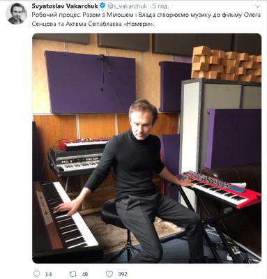«Океан Ельзи» пише саундтреки до фільму за п'єсою Олега Сенцова