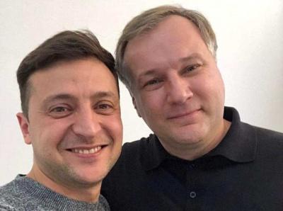 Зеленський офіційно представив керівника свого штабу на Буковині