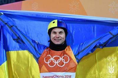 Украинец Абраменко стал вице-чемпионом мира по фристайлу