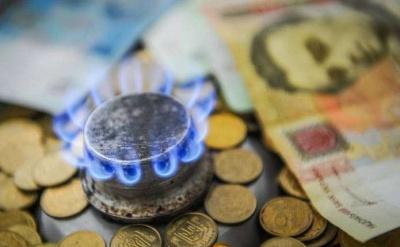 Нардепи зібралися перевірити тарифи на газ