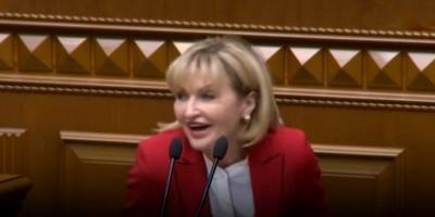 Нардеп Ірина Луценко вилаялася матом з трибуни Ради. Відео