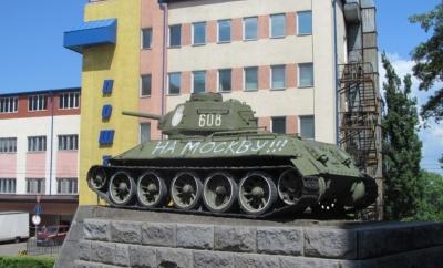 У Чернівецькій міськраді хочуть створити управління декомунізації