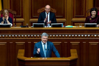 Рада закликала НАТО надати Україні ПДЧ