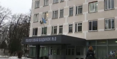 Смерть у пологовому Києва: жінка не прокинулась вранці після термінової госпіталізації