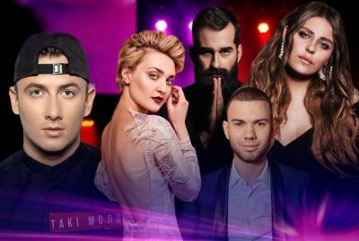 Перший півфінал Нацвідбору на Євробачення 2019: коли і де дивитися