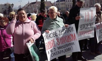 У Чернівцях група мешканців анонсувала пікет через «свавілля міської влади»