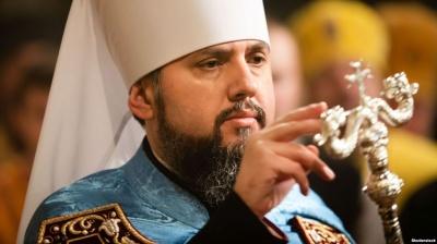До Чернівців приїде митрополит Епіфаній: програма візиту