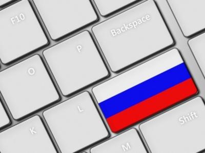 Росія планує відключити весь інтернет в рамках підготовки до кібервійни - BBC