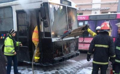 Пожежа в тролейбусі та візит Епіфанія. Головні новини Чернівців 11 лютого