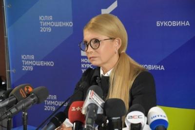 Выборы-2019: сколько на Буковине доверенных лиц Юлии Тимошенко