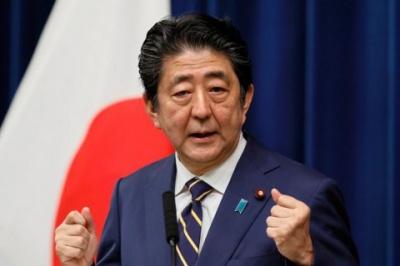 У Японії назвали умову укладання мирного договору з РФ