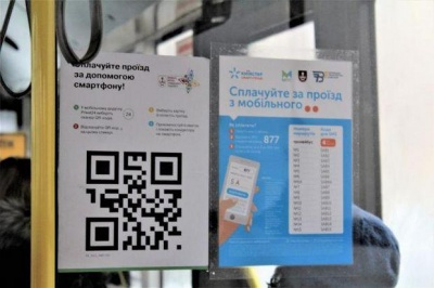 У Вінниці проїзд у громадському транспорті можна оплатити sms-ою