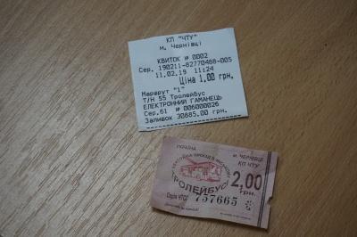 Тролейбусники просять чернівчан не відмовлятись від чеків-квитків: назвали причину