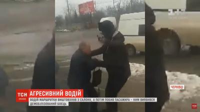 У Чернівцях водій маршрутки побив учасника АТО – відео