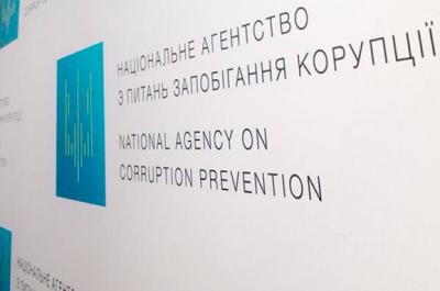"""НАЗК виявило в деклараціях посадовців """"помилок"""" на 8,6 мільярда"""