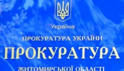 У Житомирі прокуратура відкрила справу через sms-погрози священикам ПЦУ