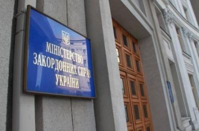 У МЗС прокоментували можливість відкриття в Україні диппредставництва Придністров'я
