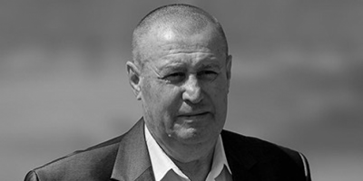 Помер легендарний футболіст Динамо