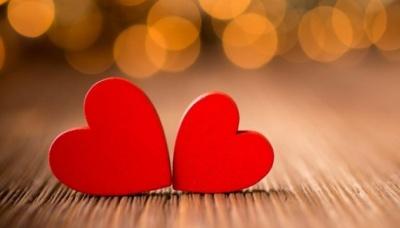 Сьогодні - День святого Валентина