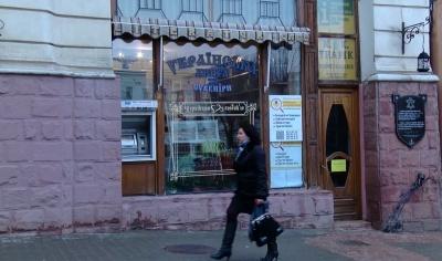 Чернівчани просять зберегти «Українську книгу»: з'явилась електронна петиція