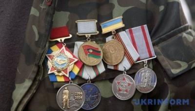Україна вшановує учасників бойових дій на іноземних територіях