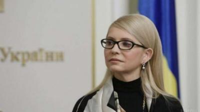 Генпрокурор доручив САП перевірити доходи й декларацію Тимошенко