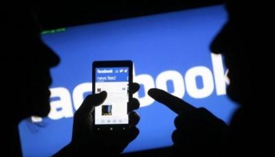 ЗМІ: Facebook загрожує багатомільярдний штраф