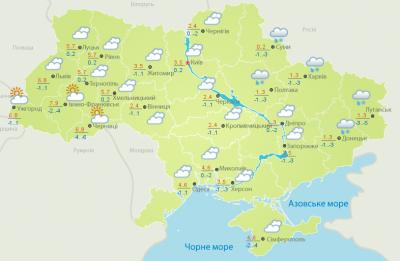 Погода на Буковині 16 лютого