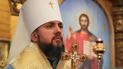 Як Чернівці готуються до приїзду митрополита Епіфанія