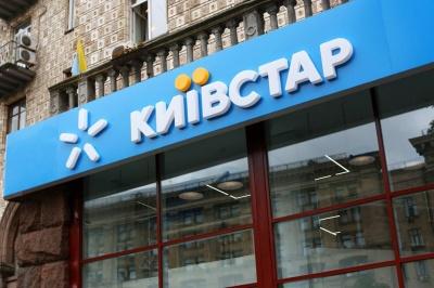 """У """"Київстарі"""" розповіли, які тарифні плани скасують до 15 квітня"""