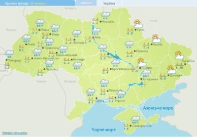 В Україну повертаються морози та сніг