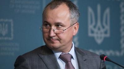 СБУ: Спецслужби РФ залякують священиків УПЦ МП