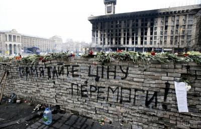 Протистояння у вогні: 5 років тому у Києві горів Будинок профспілок - відео