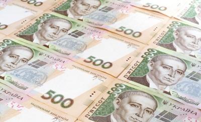НБУ вводить в обіг нові 500 гривень з підписом Смолія