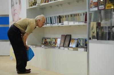 Держкомтелерадіо заборонило ввезення низки книг