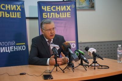 Гриценко у Чернівцях: що заявив кандидат