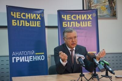 Гриценко в Чернівцях пообіцяв зарплату українцям 700 євро