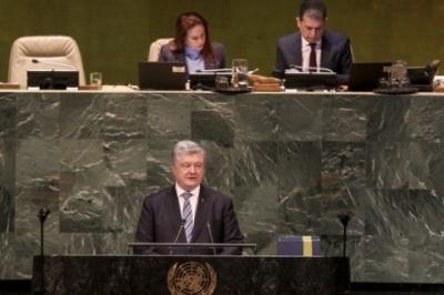 Порошенко закликав ООН спрямувати на Донбас технічну місію
