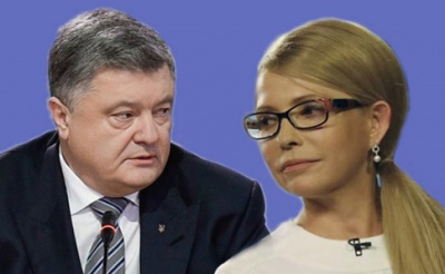 Тимошенко програла Порошенку у суді