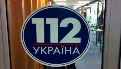"""Нацрада позапланово перевірить канал """"112 Україна"""""""