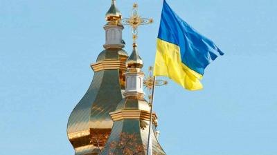 Гарантії права і свобод громад на Буковині: Румунська Церква назвала умови визнання ПЦУ