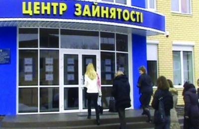 Платять 15 тис грн: хто на Буковині отримує найвищі зарплати