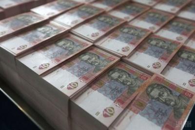 Як отримати субсидію готівкою непенсіонеру